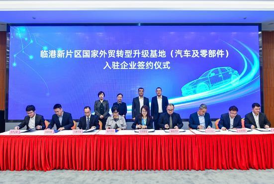 临港新片区打造新能源汽车产业链 加强汽车产业聚集