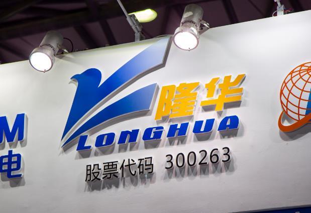 隆华科技拟1.39亿收购科博思股权 深入布局新材料领域
