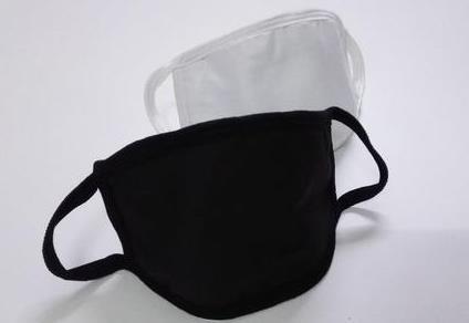 特殊的棉质口罩 经日光照射即可杀菌且可重复水洗