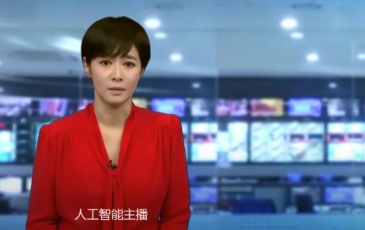 韓國首個AI女主播:可以真人主播同時出鏡,24小時不間斷播報