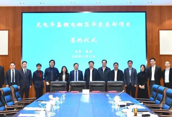 南京再迎百亿级项目 将成为全球动力电池最大生产基地