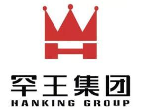 中国罕王拟豪掷2.24亿港元收购EMERALD PLANET,加码高纯铁业务