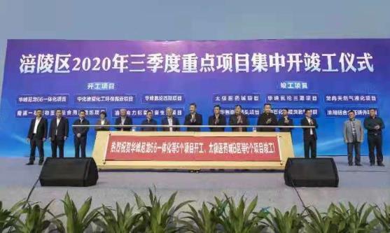 华峰集团30万吨/年产己二腈项目开建 打破国外技术垄断