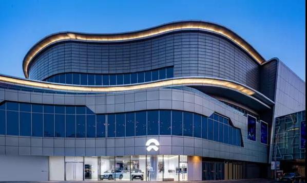 蔚来汽车Q3净亏损10.47亿元,汽车业务营收同比增长146.1%