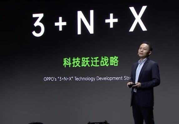 "OPPO公布""3+N+X""科技跃迁战略,OPPO X 2021卷轴屏概念机惊艳亮相"