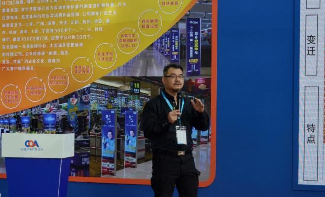 京东数科发布首份物联网营销趋势白皮书,户外媒体的数字化渐成趋势