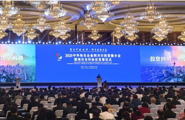 中国节能环保集团已在川设立20多个子公司 总投资约200亿元