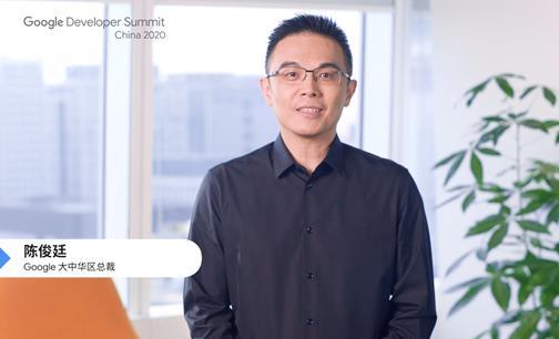 Google与网易有道达成合作,将进一步完善中国大学MOOC课程体系