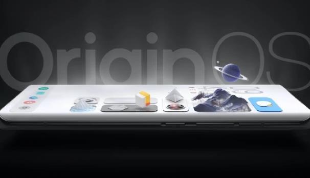 vivo发布全新的操作系统OriginOS,一眼就能清晰感知冷暖变化
