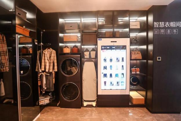 海尔衣联网发布15个智慧衣帽间场景解决方案,全国百万家庭衣柜智慧焕新
