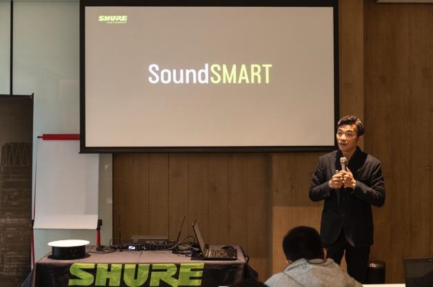 舒尔启动SoundSMART理念,支持AV / IT专业人员增强智能会议和协作能力