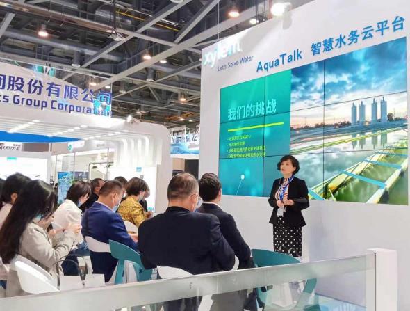赛莱默发布新一代Aquatalk2.0天枢智慧水务平台