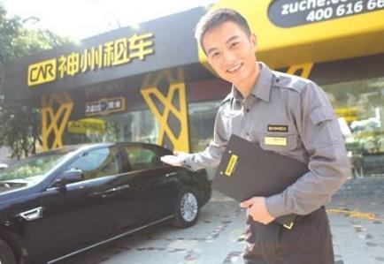 神州租车联姻MBK Partners 能否提振业绩探索新的业态模式?