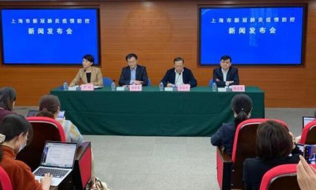 上海新增2例本地病例,浦东新区明天华城小区升为中风险