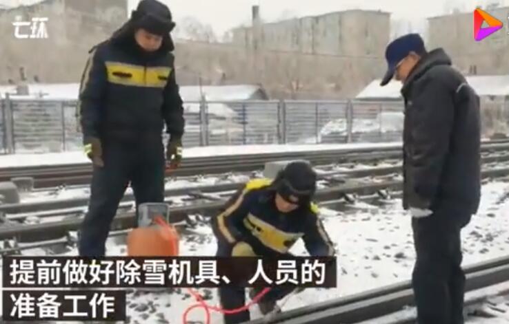 吉林遭遇暴雪:铁路工人火烤铁轨除冰,24小时值班