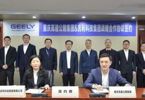 重庆高速打造全国首批高速公路服务区示范换电站