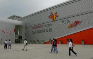 香港暴发第四波新冠肺炎疫情,亚洲国际博览馆将于11月25日重启收治病人