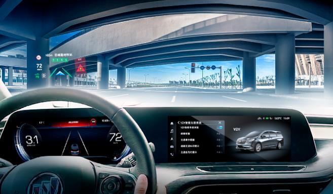 上汽通用汽车别克品牌发布V2X量产版技术,eConnect 3.0智能互联科技迎全面进化