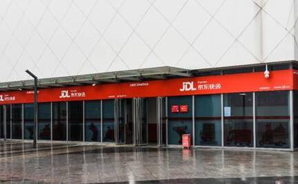 全国首批京东快递旗舰店建成:100家营业部覆盖十城核心商圈