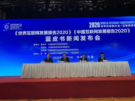 2020中国互联网发展报告:中国人工智能专利申请数量首超美国成为世界第一