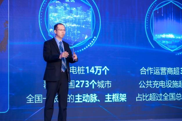 国家电网智慧车联网平台已接入充电桩超过103万个,覆盖全国273个城市