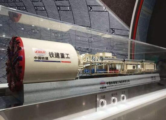 鐵建重工超級地下工程裝備驚艷亮相上海寶馬工程機械展