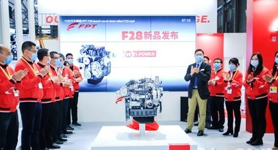 菲亞特動力科技F28發動機國內首發 工程機械產品的新福音