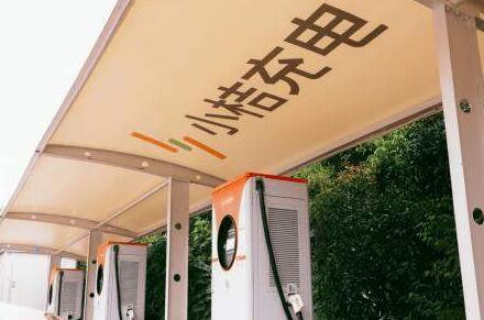 小桔充电牵手金固股份 共同布局新能源汽车充电站建设