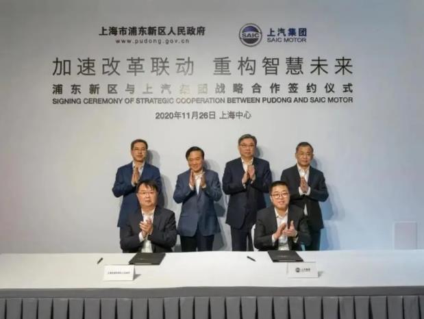 上汽集团高端品牌智己汽车正式成立 打造中国特斯拉