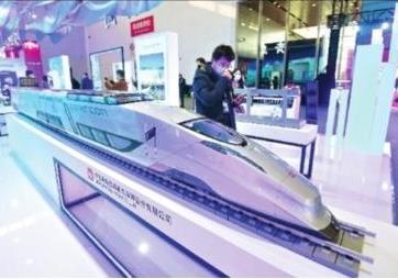 新一代磁悬浮列车亮相工业设计博览会 时速可达600公里