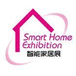 2021中國第十屆(深圳)國際智能家居展覽會