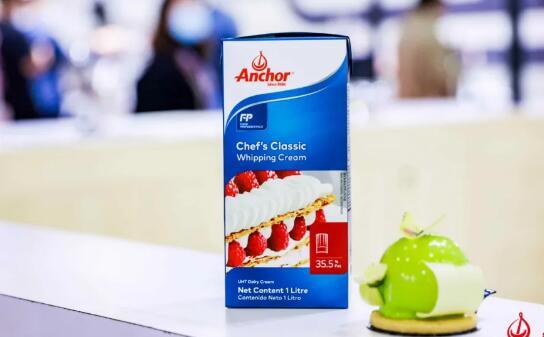 恒天然在華發布首款歐洲進口稀奶油:安佳多效稀奶油