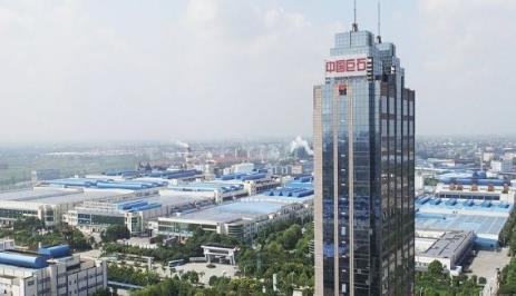 中国巨石重组项目终止 或因核心条款没谈拢