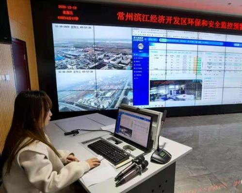 高科技輔助管理手段助力破解長江沿江產業園區管理難題