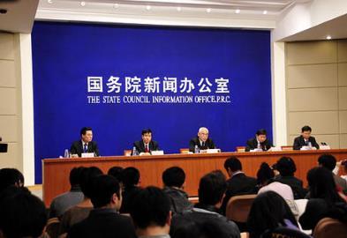 重磅!国务院办公厅关于推进对外贸易创新发展的实施意见来了