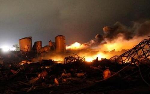美国电力大楼办公楼突然爆炸 受伤人数增至23人