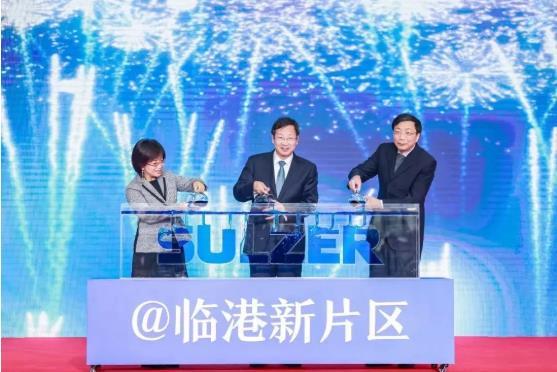 """上海临港""""智芯源""""65亿投资项目签约交付!打造集成电路产业新高地"""