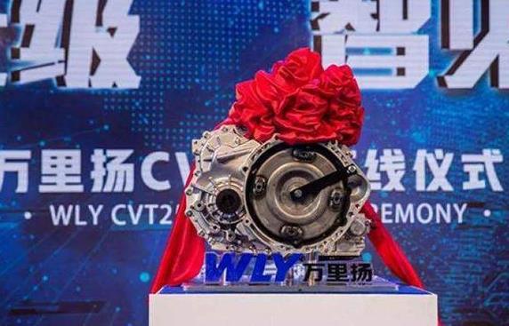 万里扬拟入股浙江成泰农商行 前11月销量同比增长超20.67%