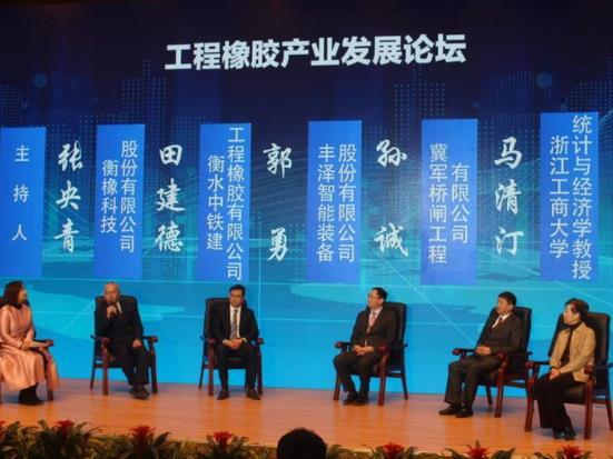 中国工程橡胶指数发布 填补国内工程橡胶领域指数空白