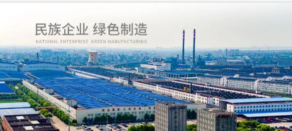 东方盛虹240万吨/年PTA扩建项目顺利中交 跨界打造全产业链