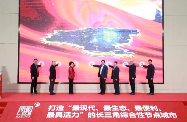禾赛科技超级工厂落户上海嘉定,投资21亿元发力自动驾驶激光雷达