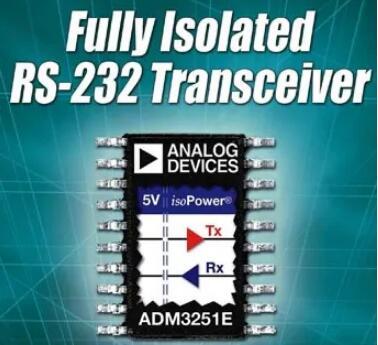 RS-232为何不能完全取代USB