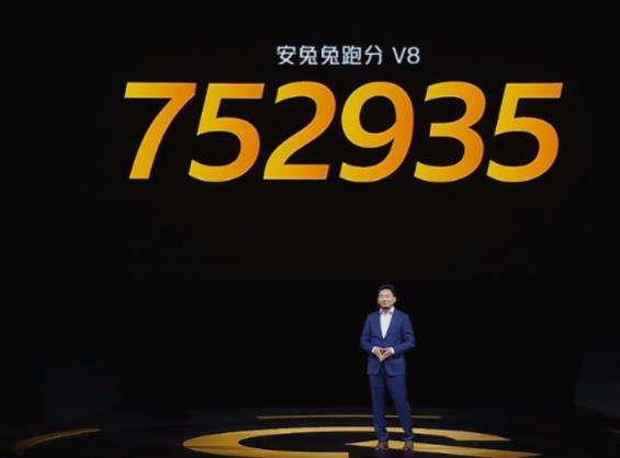 iQOO 7全新旗舰机15分钟满血120W充电,骁龙888跑分75万刷榜