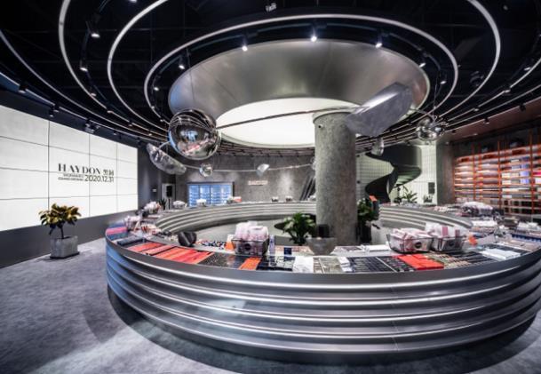 全球高端美妆零售品牌HAYDON黑洞中国首店开幕