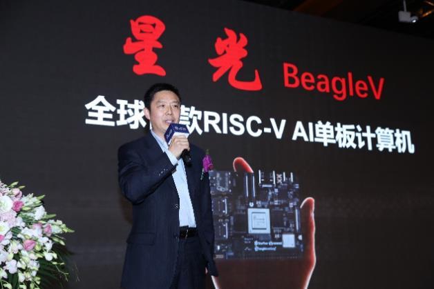 赛昉科技发布全球首款基于Linux操作系统的RISC-V AI单板计算机