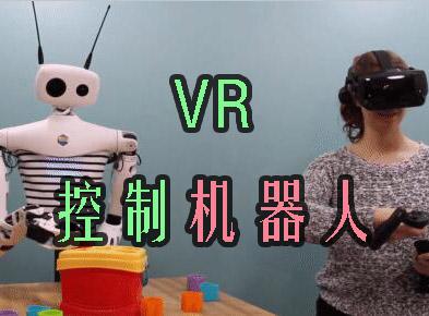 Reachy一个能VR远程操作机器人,玩积木倒水无所不能