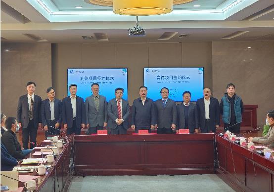 UTG技術成全球熱門!賽德光電15億項目簽約落戶杭州