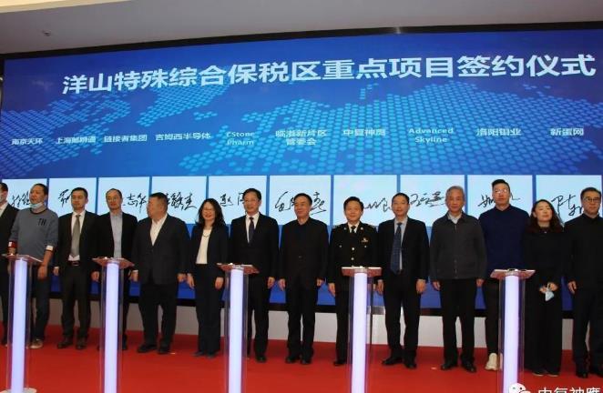 中复神鹰碳纤维航空应用研发及制造项目落户上海临港新片区