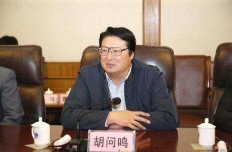 徇私舞弊、滥用职权 原中船重工董事长胡问鸣被逮捕