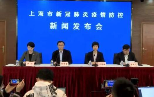 上海新增3例本土确诊病例,留沪过年有大礼包和700元补助
